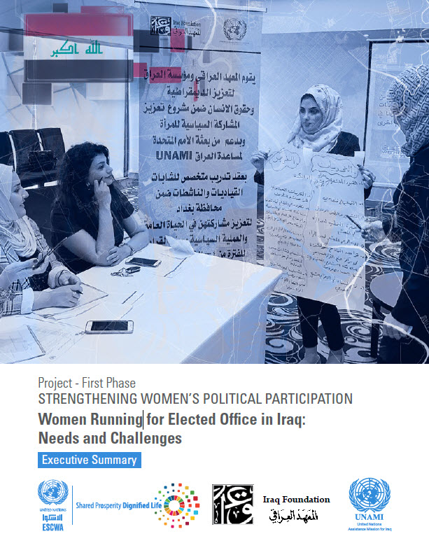 STRENGTHENING WOMEN'S POLITICAL PARTICIPATION Women Running for Elected Office in Iraq: Needs and Challenges | Summary