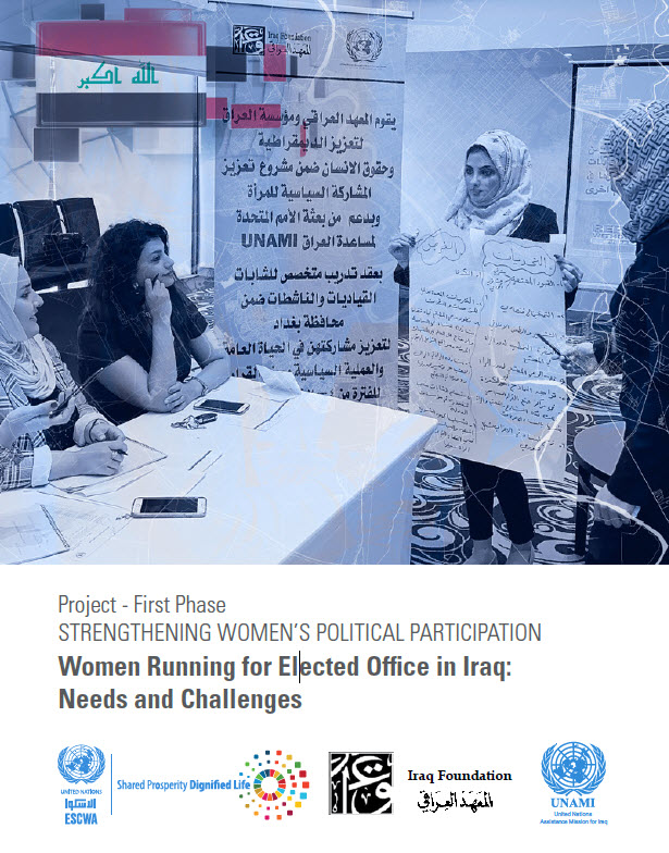 STRENGTHENING WOMEN'S POLITICAL PARTICIPATION Women Running for Elected Office in Iraq: Needs and Challenges | Full Report