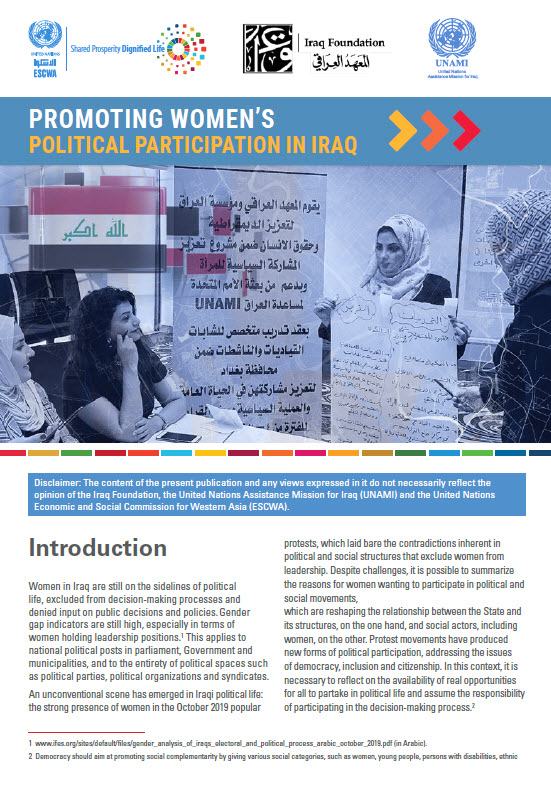 PROMOTING WOMEN'S POLITICAL PARTICIPATION IN IRAQ