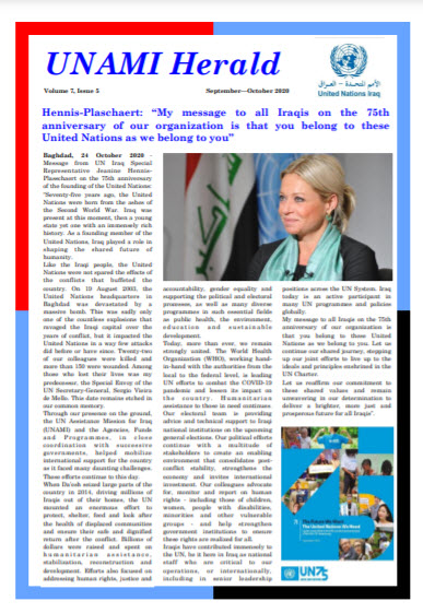 UNAMI Herald Volume 7, Issue 5