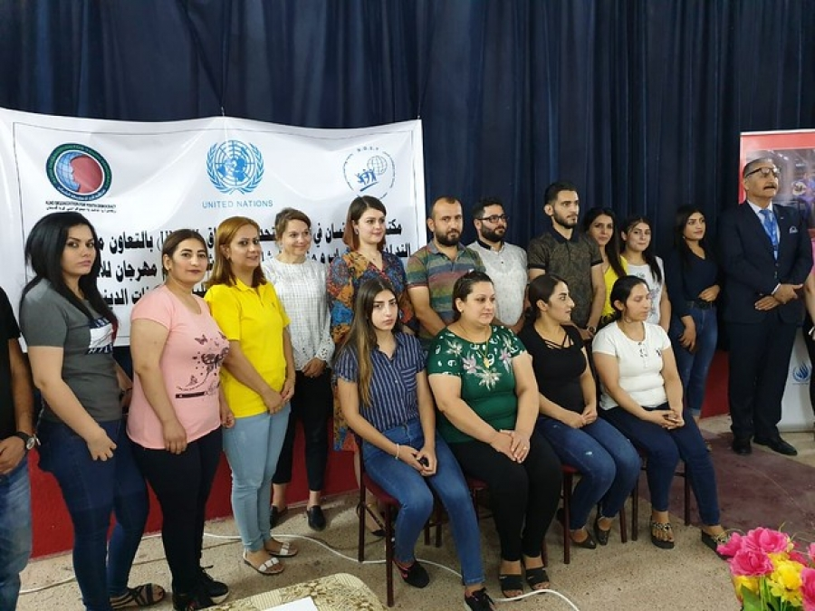 Short Film Festival on Minorities and Human Rights in Alqosh District