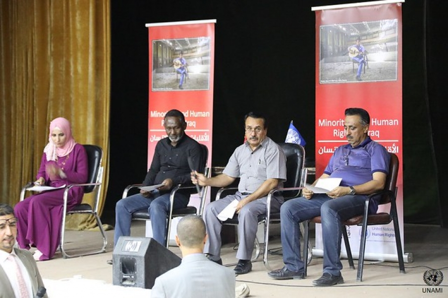 Short Film Festival on Minorities and Human Rights in Kut, the centre of Wasit Governorate