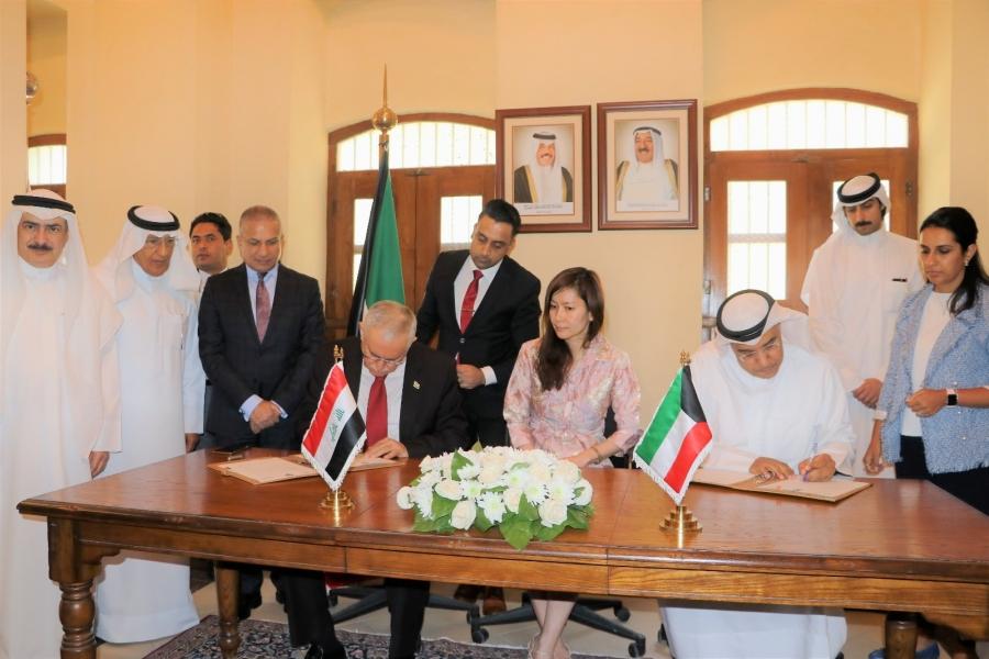 UNAMI welcomes Iraqi repatriation of Kuwaiti property