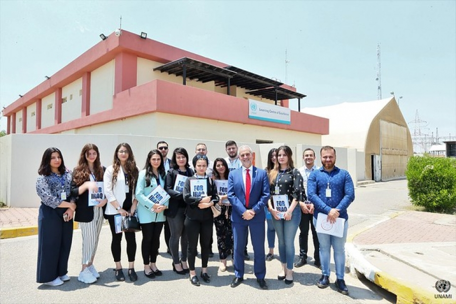 UNAMI Erbil office launches internship programme