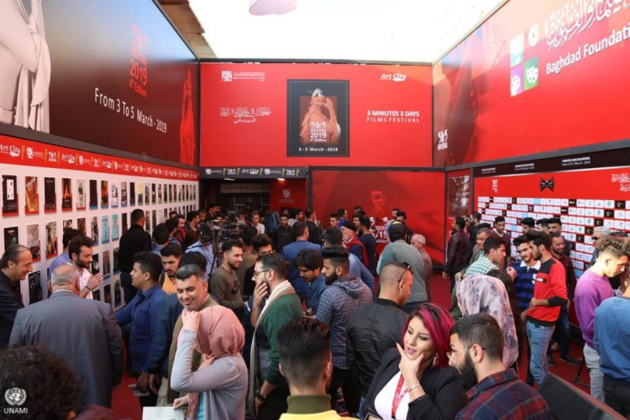 Short Film Festivals on Minorities and Human Rights in Iraq