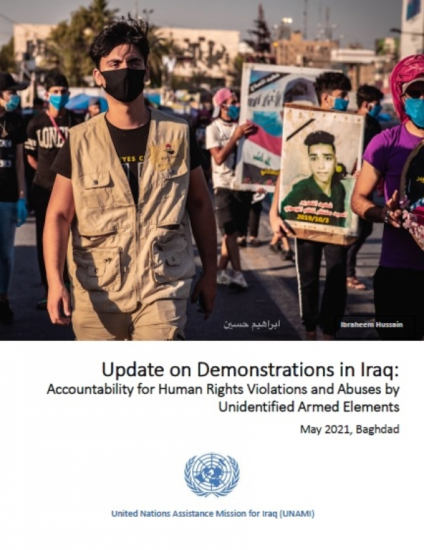 Update on Demonstrations in Iraq | HRO Report