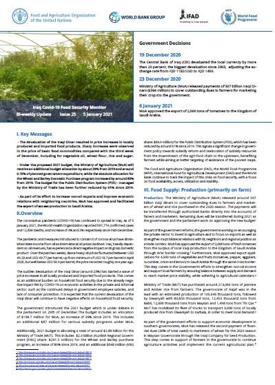 رصد أثر فايروس كورونا المستجد (كوفيد 19) على حالة الأمن الغذائي في العراق, النشرة الإسبوعية - الإصدار 25