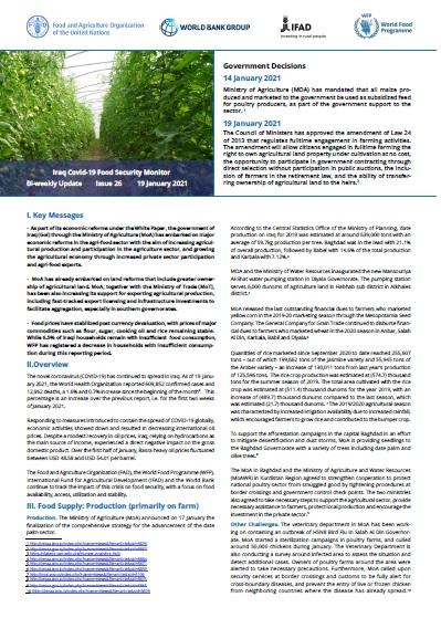 رصد أثر فايروس كورونا المستجد (كوفيد 19) على حالة الأمن الغذائي في العراق, النشرة الإسبوعية - الإصدار 26