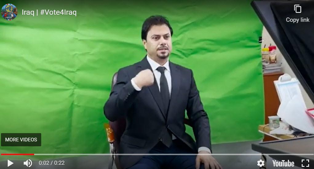 Iraq   #Vote4Iraq