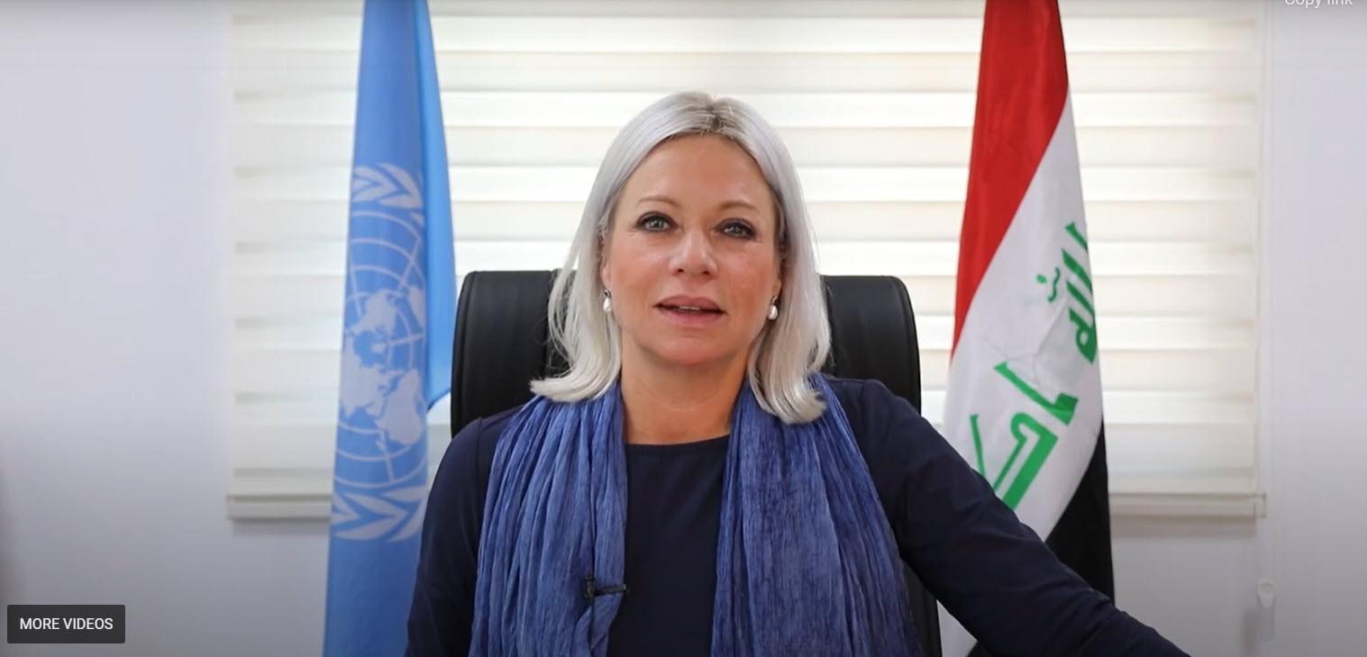 Iraq   Message from SRSG Jeanine Hennis-Plasschaert to Iraqi voters (Video)