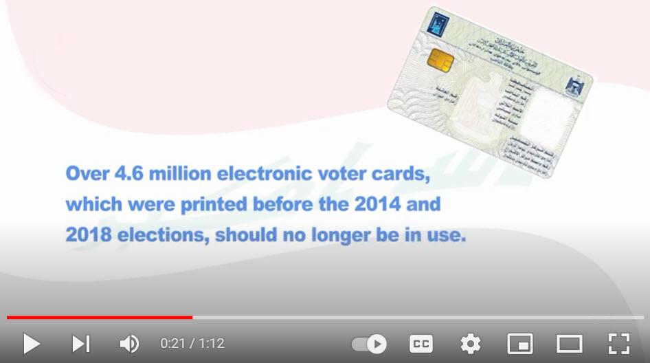عیراق | کارتی دەنگدانی ئەلیکترۆنی (ڤيديۆ)