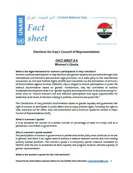 Women's Quota | FACT SHEET # 6 | Iraq Elections 2021