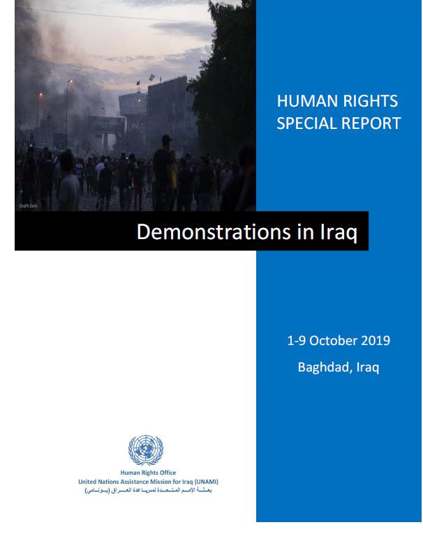 Demonstrations in Iraq | HRO Report