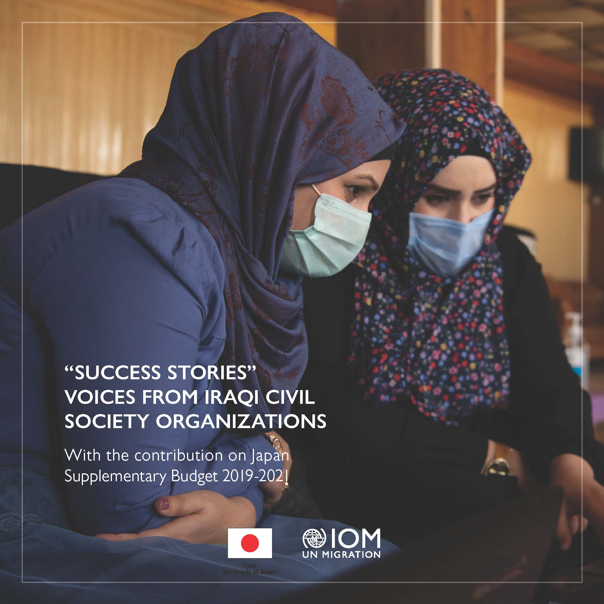 """""""Success stories"""" Voices from iraqi civil society organizations"""