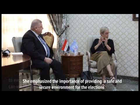 UNAMI DSRSG Ingibjörg Sólrún Gísladóttir talks about 2021 elections in Mosul