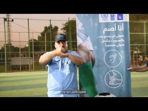 #Vote4Iraq | Engaging Iraq's deaf community