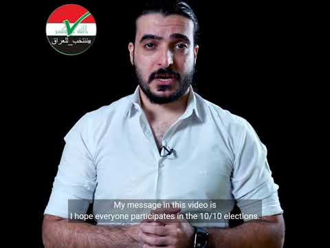 Iraq | Baghdad,  Activist and coach Revan Al-Tamimi encourages Iraqis to #Vote4Iraq to make a difference