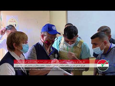 Iraq held its special voting day on 8 October 2021
