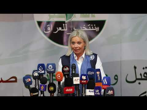 Press Conference | Opening remarks by SRSG Jeanine Hennis-Plasschaert