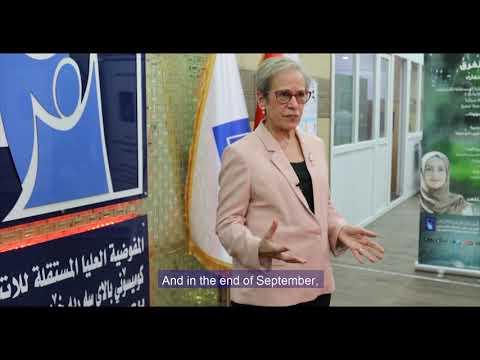 Iraq | IHEC Simulation Exercise | #Vote4Iraq